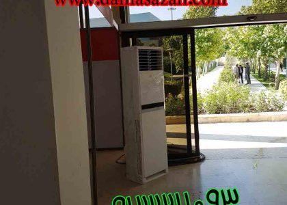 اجاره کولر گازی نمایشگاهی
